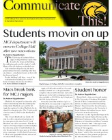 Student newsletter from Summer 2012.